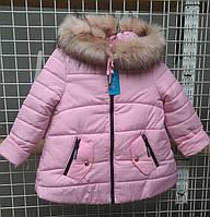 Теплая качественная куртка девочка Мира,134-152р