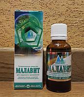Малавит концентрат 30 мл - многофункциональное гигиеническое средство на основе малахита, меди, смолы кедра!
