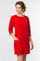 f046a5634a3 Красное модное теплое платье с необработанными краями и карманами