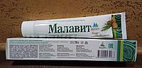 Малавит Дент Кедр профилактическая зубная паста на основе Малавита, парадонтоз, кариес, стоматит, 75 гр.