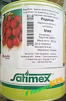 Семена редиса Илка 0,5 кг, Satimex (Сатимекс), Германия