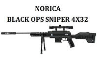 Пневматическая винтовка Norica Black OPS Sniper