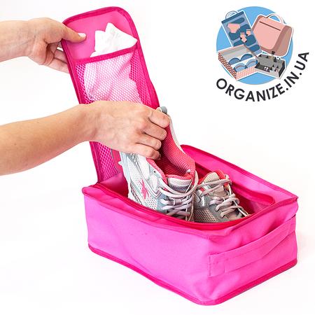 Органайзер для обуви / для путешествий ORGANIZE (розовый)