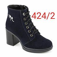 Ботинки замшевые на шнурках с вышивкой