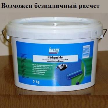 Гидроизоляция флехендихт 5 кг наливные полы плитонит