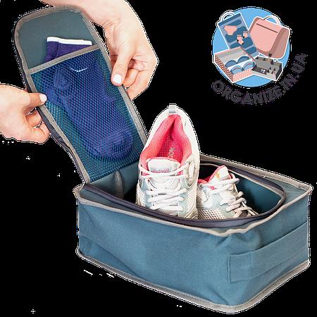 Органайзер для обуви / для путешествий ORGANIZE (серый)