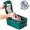 Органайзер для обуви / для путешествий ORGANIZE (зеленый)