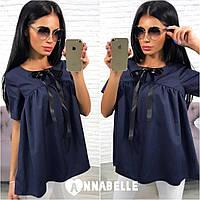 Блуза (универсал) — коттон купить оптом и в Розницу в одессе 7км