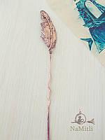 Мідна закладинка Перо, гальваніка, подарунок книголюбові