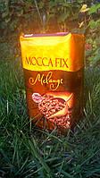 Mocca fix (melange)