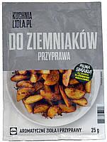 Приправа Kuchnia lidl Ziemniakow 15g