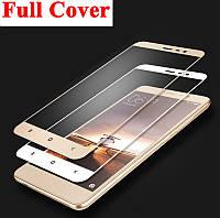 Защитная пленка Стекло Full Screen Huawei Nova Gold