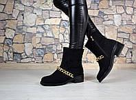 Ботинки деми с цепочкой на змейке, материал-иск.замша