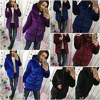 Супер куртка из бархата Зефирка, синтепон 200. 7 цветов, больше смотрите в объявлении
