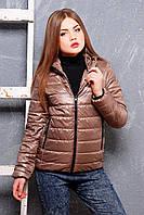 Женская короткая демисезонная куртка с капюшоном темно-бежевая