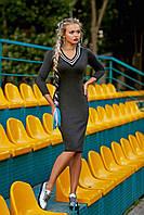 Стильное облегающее темно-серое платье до колен с оригинальной отделкой в спортивном стиле