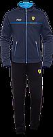 Мужской спортивный костюм синий, демисезонные костюмы мужские