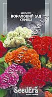 Семена цветов «Целозия Кораловый Сад» 0.2 г