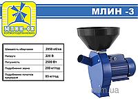Кормоизмельчитель Млин-ОК МЛИН-3