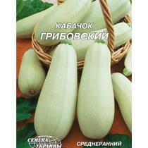Насіння Гігант Кабачок Грибовський 20 г 12 Насіння України