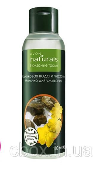 """Молочко для умывания """"Родниковая вода и чистотел"""" Avon Naturals, Эйвон, 100 мл, крем гель"""