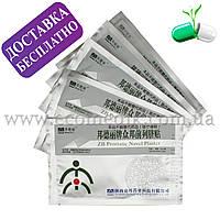 Эффективный урологический пластырь от простатита и аденомы zb prostatic navel plaster