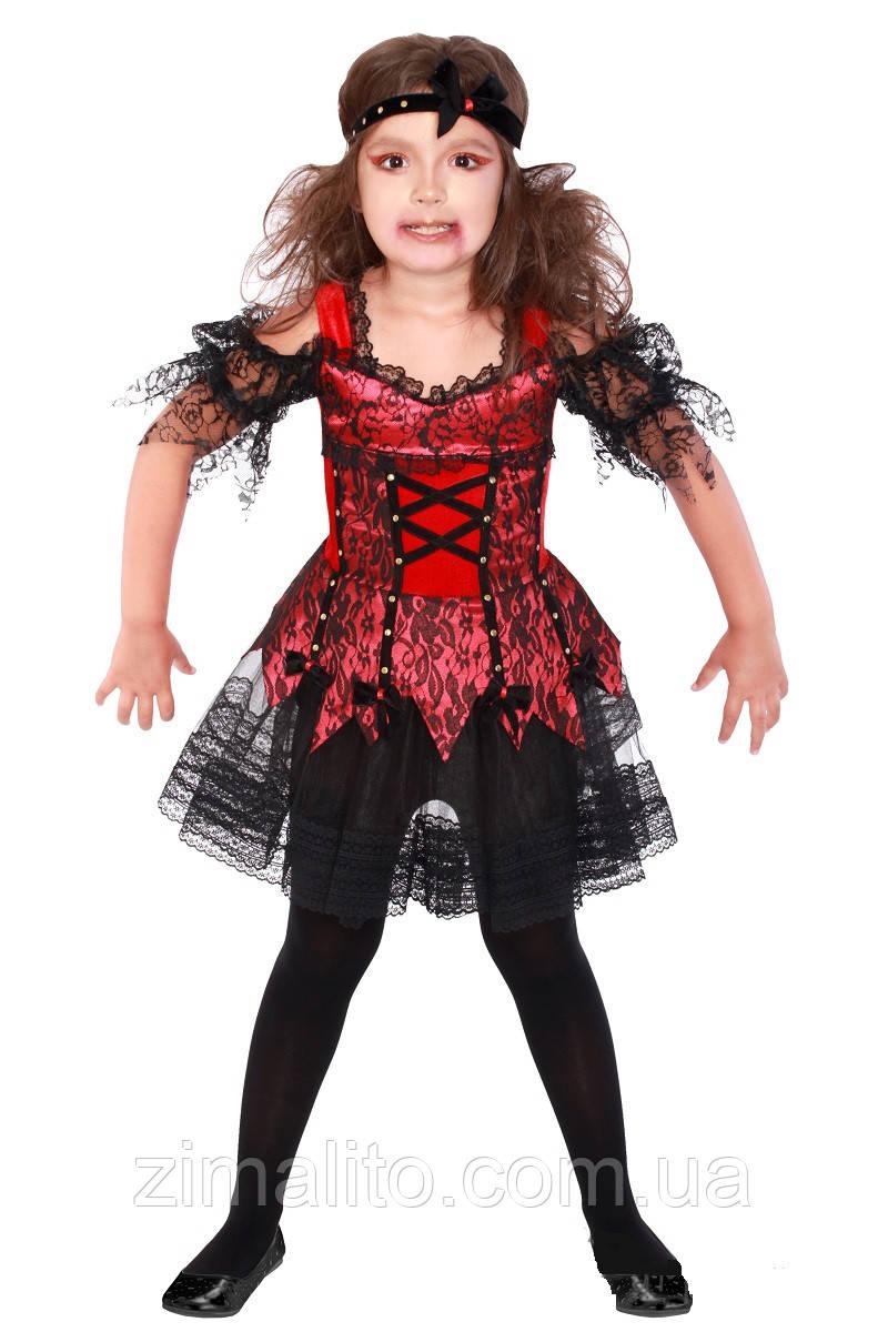 Вампирша взрослый карнавальный костюм