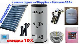 Всесезонная гелиосистема Altek для горячего водоснабжения частного дома с накопительным баком на 300л