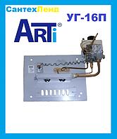 Газогорелочное устройство ARTI 16 кВт (печь)