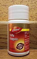 Трифала ГУГГУЛ Dabur 40 табл Trifla Guggulu Индия - мощное средство по очищению и омоложению организма, фото 1