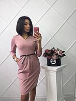 Приталенное платье цвета фуксия с поясом