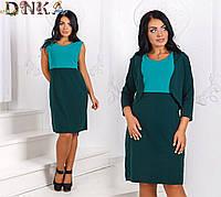 Платье двухцветное без рукавов+болеро, большие размеры