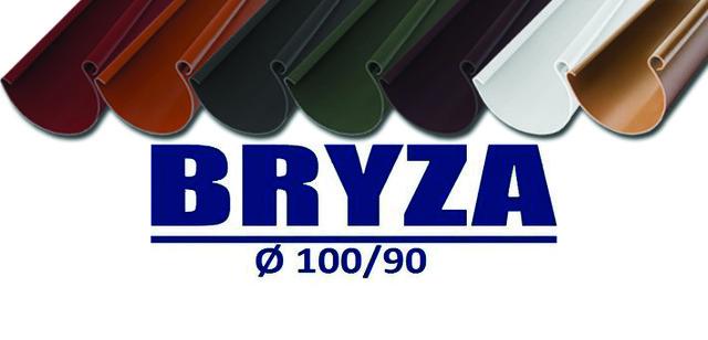 Водосточная Система Bryza 100/90 мм.