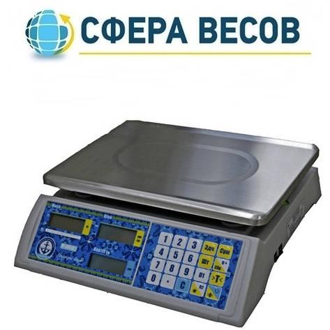Весы торговые Вагар VP-LN (30 кг) , фото 2