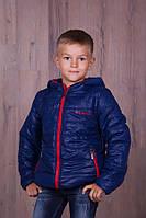 Куртка осень-весна для мальчика темно-синяя