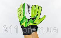 Перчатки вратарские FB-853 REUSCH