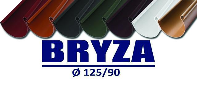 Водосточная система bryza 125/90 мм.