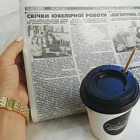 """Новая статья в газете """"Подолянин"""""""