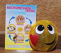 Грелка солевая ДельтаТерм - Смайлик - прекрасный подарок с заботой о здоровье ! , фото 1