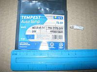 Лампа LED (tmp-21T5-24V) б/ц панели приборов, подсветкa кнопок Т5-01 Base:W2,0 х4,6d белая 24V <TEMPEST>