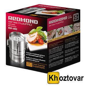 Ветчинница Redmond Series MultiPro RHP-M02