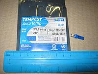 Лампа LED (tmp-17T5-24V) б/ц панели приборов, подсветка кнопок Т5-01 Base:W2,0 х4,6d голубая 24V <TEMPEST>