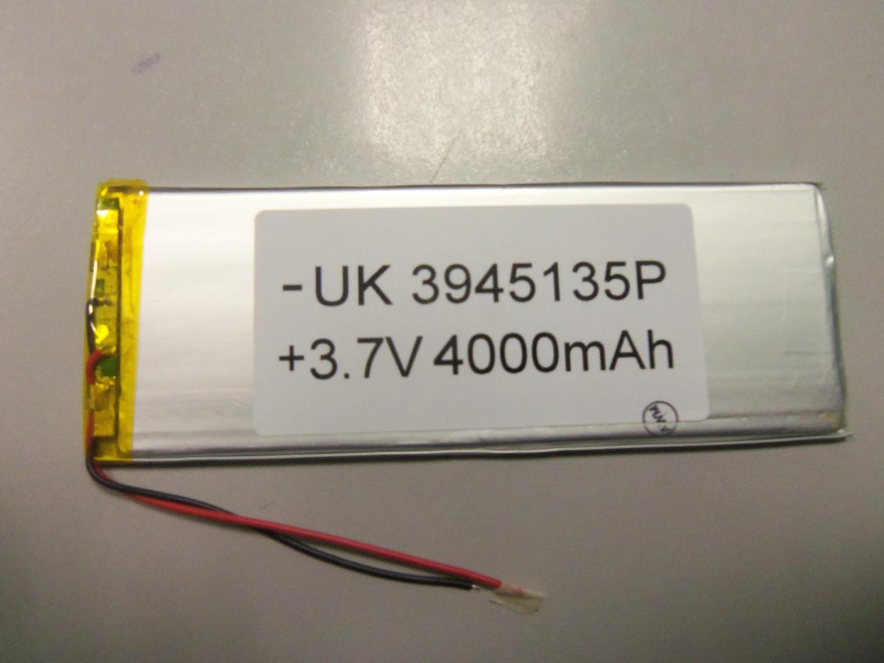 Внутрішній Акумулятор 3*49*135 (4000 mAh 3,7 V) 3945135 AAA клас в Запоріжжі