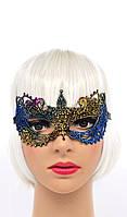 Карнавальная ажурная маска радужная