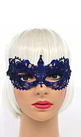 Карнавальная маска черно синяя