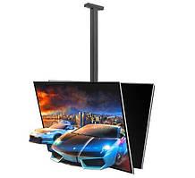 Кронштейны потолочные для телевизоров и мониторов