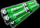 Agreen 50 (плотность 50 г/м2) черный для мульчирования