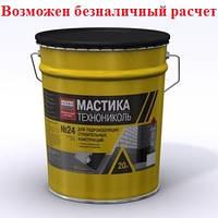 Мастика гидроизол. МГТН ТН №24 ( 20кг)