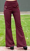 Бордовые расклешенные брюки с пуговицами