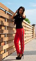 Летние спортивные штаны красного цвета